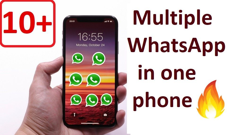 How to use multiple WhatsaApp account in one phone